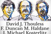 Нобелевскую премию по физике получили трое ученых из США