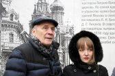 Александр Филиппенко: Кто забывает историю, рискует ее повторить (+видео)