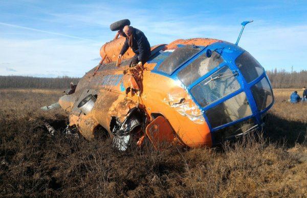 В Амурской области экипаж разбившегося вертолета спас геофизиков от взрыва