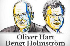 Нобелевскую премию по экономике дали за теорию договоров