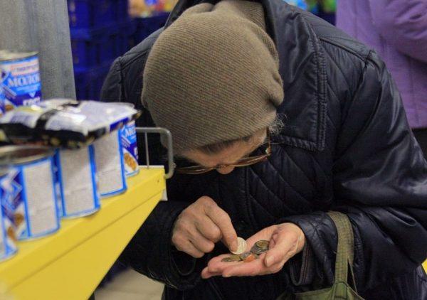 Ольга Голодец: Бедность поразила работающих россиян