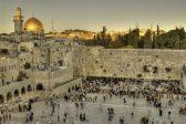 Археологи нашли рукопись с древнейшим еврейским упоминанием Иерусалима