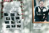Ветеран войны в Афганистане убил оренбуржца с синдромом Дауна