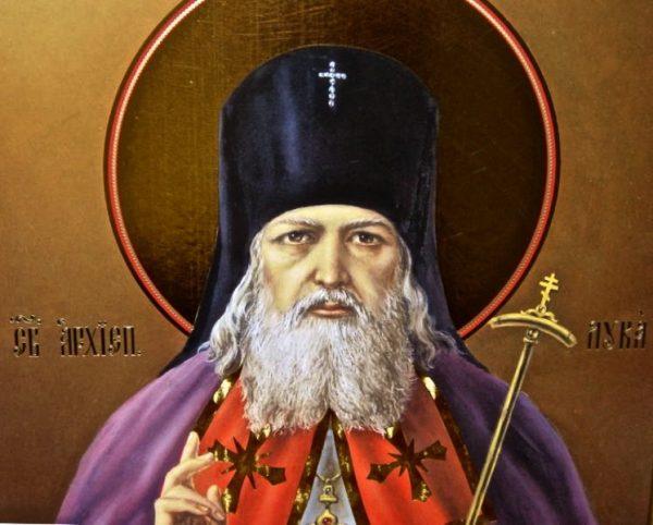 Русская Церковь подарила Болгарской частицу мощей святителя Луки Крымского