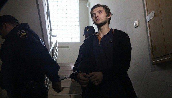 Екатеринбургского «ловца покемонов» отправили за решетку