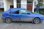 Юная москвичка выжила после падения с 17 этажа