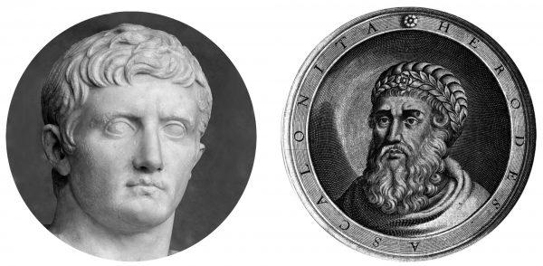Кесарь Октавиан Август. Ирод I Великий