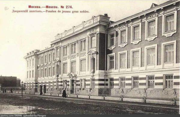 akademik-konovalov-2