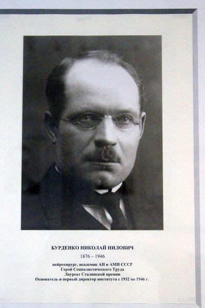 akademik-konovalov-21