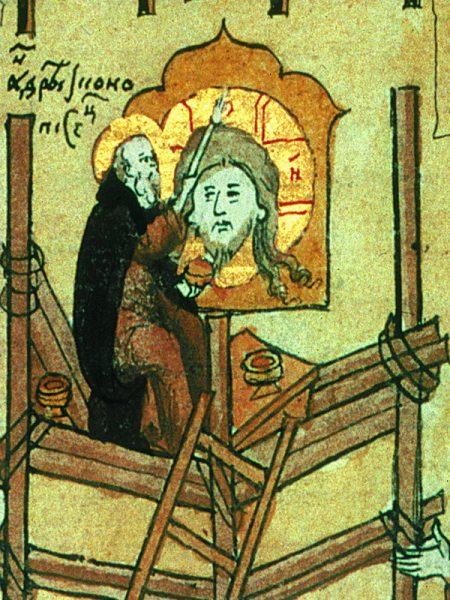 Андрей Рублёв расписывает Спасский собор Андроникова монастыря (миниатюра конца XVI в., фрагмент)