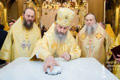 Митрополит Киевский и всея Украины Онуфрий освятил новый храм в Умани
