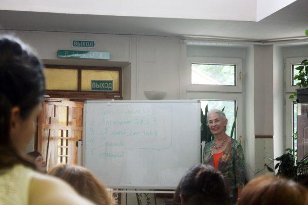 Линн Халамиш. Фото hospicefund.ru