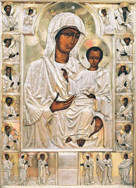 Яблочинская икона Божией матери