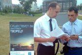 Суд запретил «Свидетелей Иеговы» в Еврейской автономной области