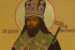 Церковь вспоминает обретение мощей святителя Димитрия Ростовского