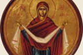 Церковь отмечает Праздник Пресвятой Богородицы