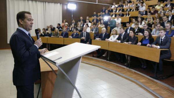 Дмитрий Медведев: Целевое обучение в вузах стало профанацией