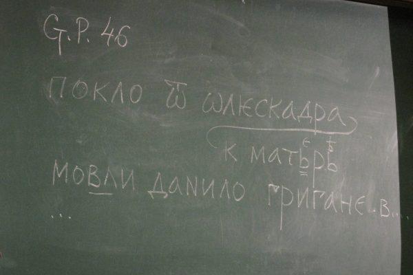 str46