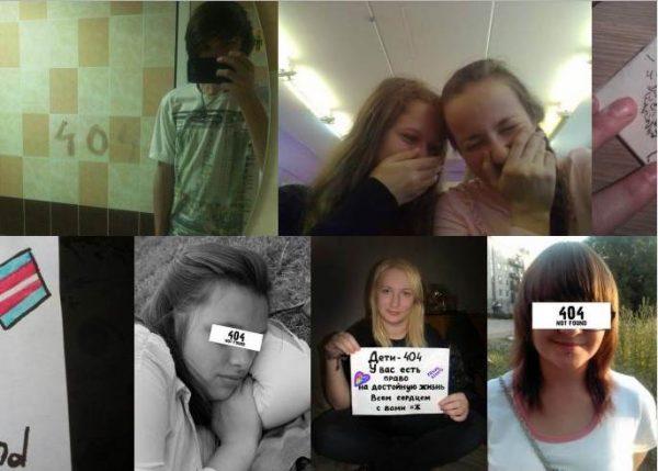 Роскомнадзор заблокирует сайт проекта «Дети-404»