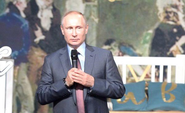 Путин обратился к участникам Православного студенческого форума