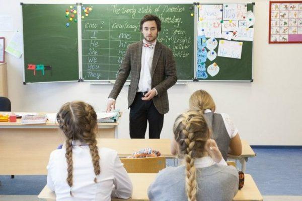 Дневник школьного учителя