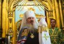В патриархии прокомментировали слухи о конфликте в Татарстанской митрополии