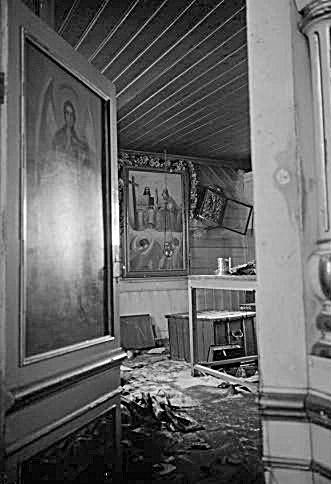 Алтарь. 1942 г.