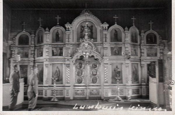 Апрель 1942 г.