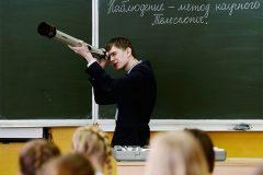 Время на астрономию в школе возьмут за счет второго иностранного языка