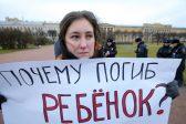 Дело о гибели пятимесячного ребенка из Таджикистана закрыто