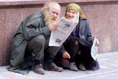 В Госдуму внесен законопроект о юридической помощи бездомным