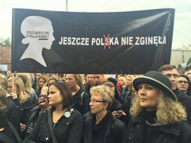 Фото: Gazeta Wyborcza