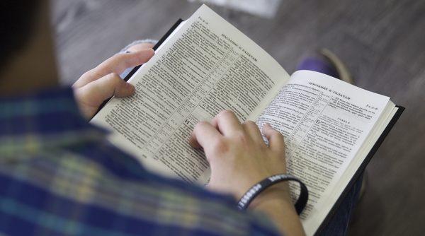 В России откроют Международный университет духовного образования