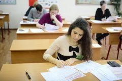 ЕГЭ по литературе избавят от тестовых заданий