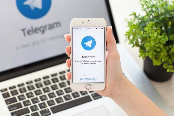 Пресс-служба Патриарха Кирилла запустила канал в Telegram