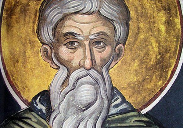 Церковь вспоминает преподобного Харитона Исповедника