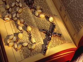 Что написано на православном кресте
