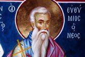 Церковь вспоминает преподобного Евфимия Нового, Солунского