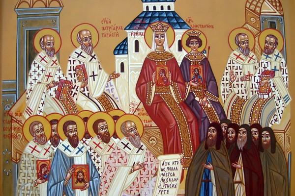 Будем верными святым отцам