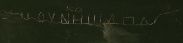 konischa-jpg