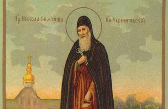 Церковь чтит память преподобного Николы Святоши