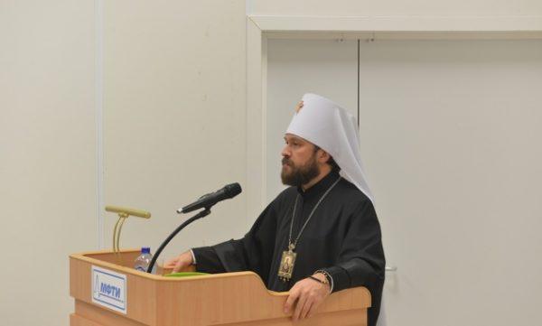 Митрополит Иларион: Евангелие как объект научного исследования