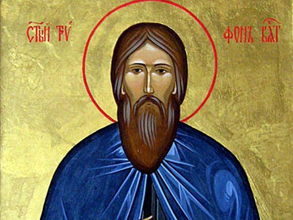 Церковь чтит память преподобного Трифона, архимандрита Вятского