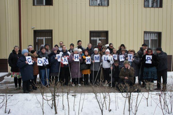 VK/Центр реабилитации слепых | ВОС | Волоколамск