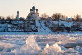 Город Тутаев вернет себе историческое название Романов-Борисоглебск