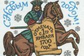 Юлианский и Григорианский календари: сходства и различия