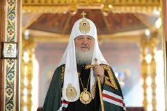 Патриарх: Мы стоим перед общими проблемами, но по-разному их воспринимаем