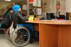 Работодателей, не трудоустраивающих инвалидов, накажут рублем