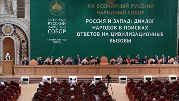 Постсекулярный мир: о чем говорили участники Всемирного русского собора