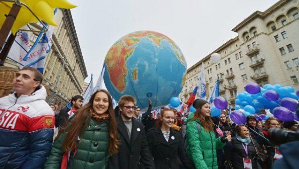 Около 80 тысяч человек вышли на марш «Мы едины!» в Москве